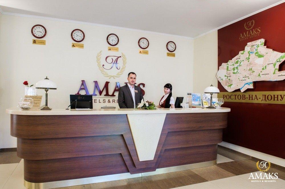 Гостиница АМАКС Конгресс-отель в Ростове-на-Дону